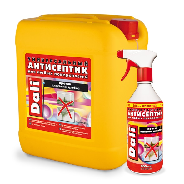 Купить Миколок в Екатеринбурге | Цена в аптеке: 990 руб.