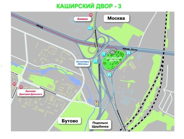 """в ТК """"Каширский Двор - 3"""""""